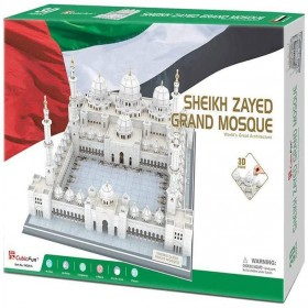 SHEIKH ZAYED GRAND MOSQUE 3D PUZZLE CUBIC