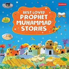 PROPHET MUHAMMAD STORYBOOK HB