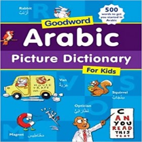 ARABIC PICTURE DICTIONARY FOR KDIS HB