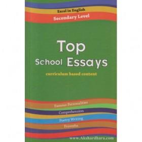 TOP SCHOOL ESSAYS