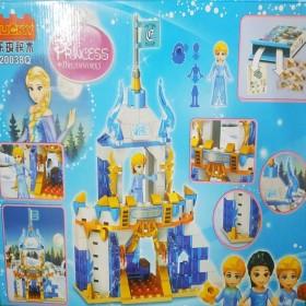 Castle Princess Elsa Princess Lucky 20038Q
