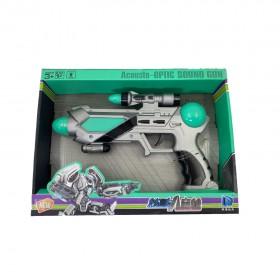 ACOUSTO OPTIC SOUND GUN