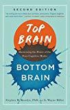 Top Brain, Bottom Brain - Trade Paperback/Paperback