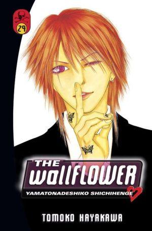 Th Wallflower: Volume 29 - Trade Paperback/Paperback